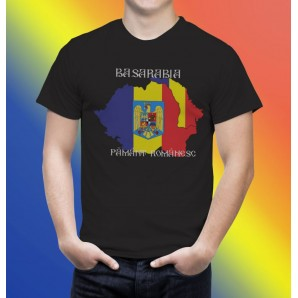 Tricou imprimat Basarabia Pamant Romanesc 1